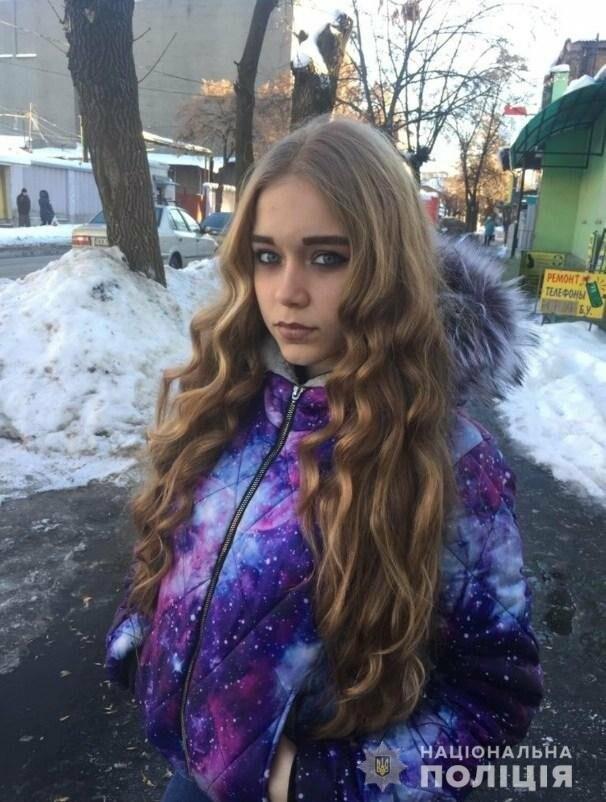 В Дергачевском районе пропала девочка (ФОТО), фото-1