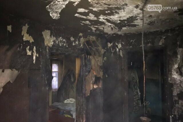 Окурок унес жизнь молодого человека в Дергачевском районе: подробности трагедии, фото-2