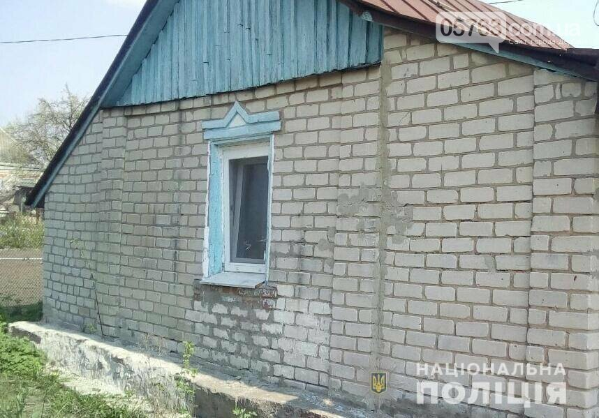 В Дергачевском районе пьяная женщина задушила сожителя (фото), фото-1
