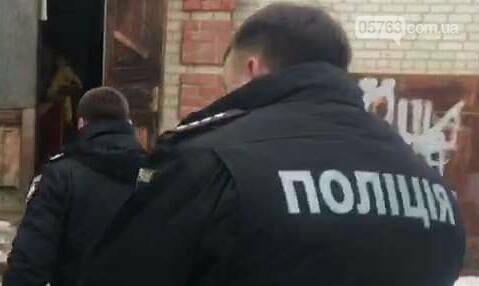 Полицейские разыскали и вернули матери несовершеннолетнеюю жительницу Дергачевского района, фото-1