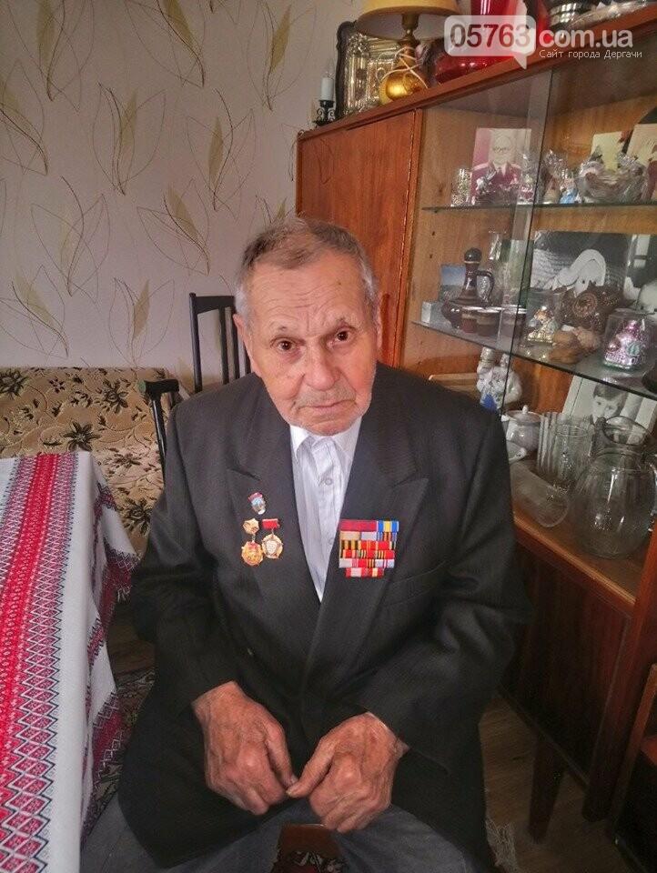 Дергачевские ветераны ВОВ получили праздничные посылки, фото-2