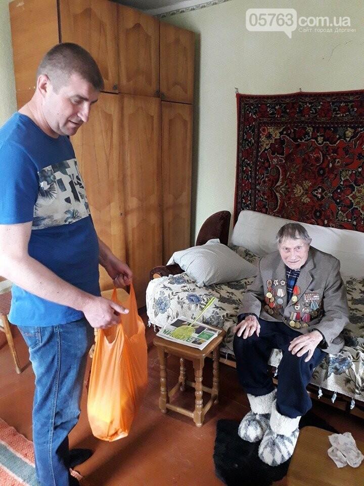 Дергачевские ветераны ВОВ получили праздничные посылки, фото-1