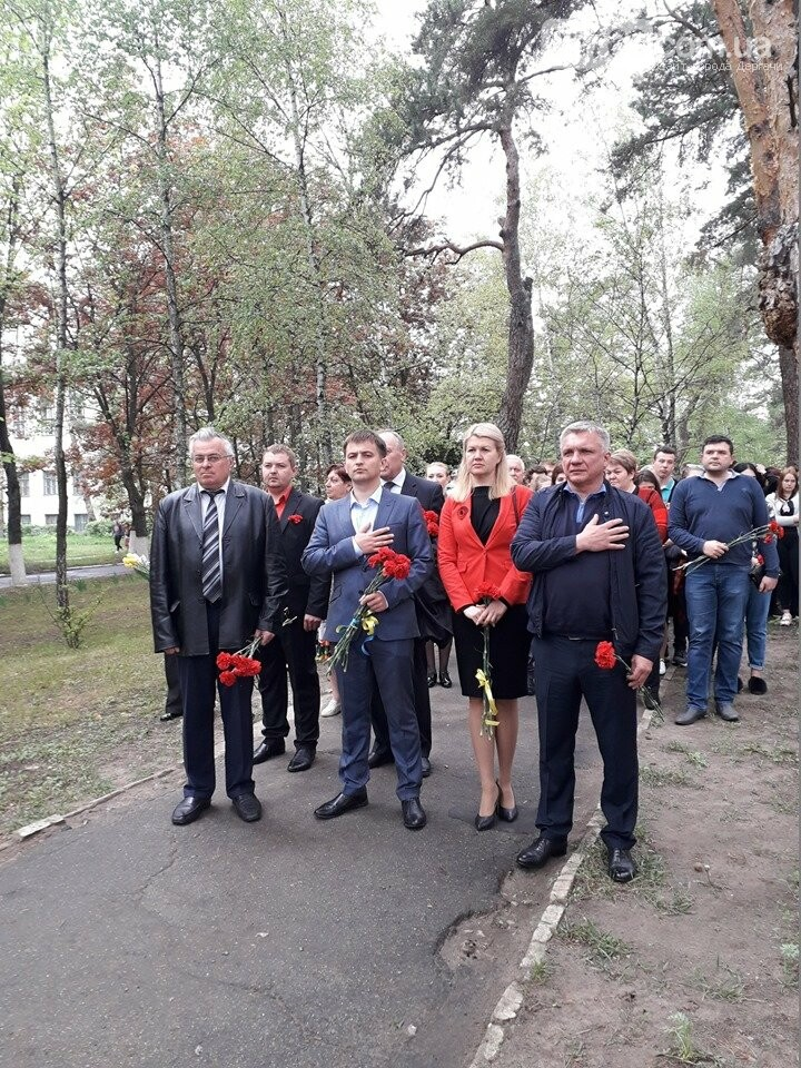 Как Дергачевский район отмечает День памяти и примирения, фото-9