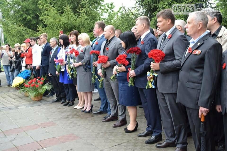 Как Дергачевский район отмечает День памяти и примирения, фото-2