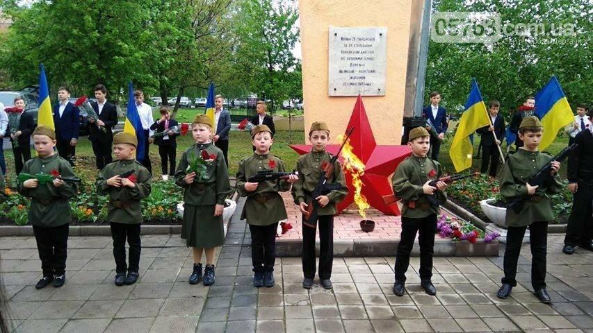 Как Дергачевский район отмечает День памяти и примирения, фото-4