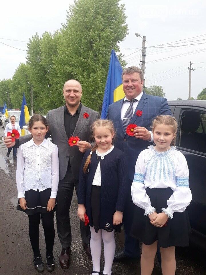 Как Дергачевский район отмечает День памяти и примирения, фото-1