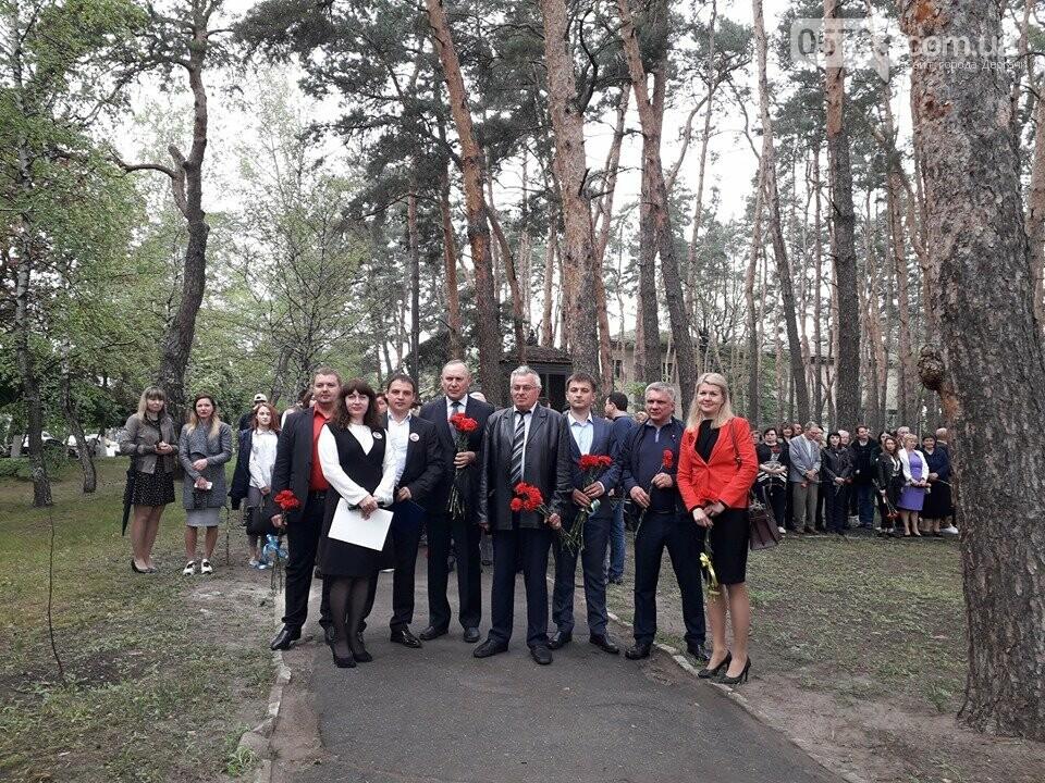 Как Дергачевский район отмечает День памяти и примирения, фото-7