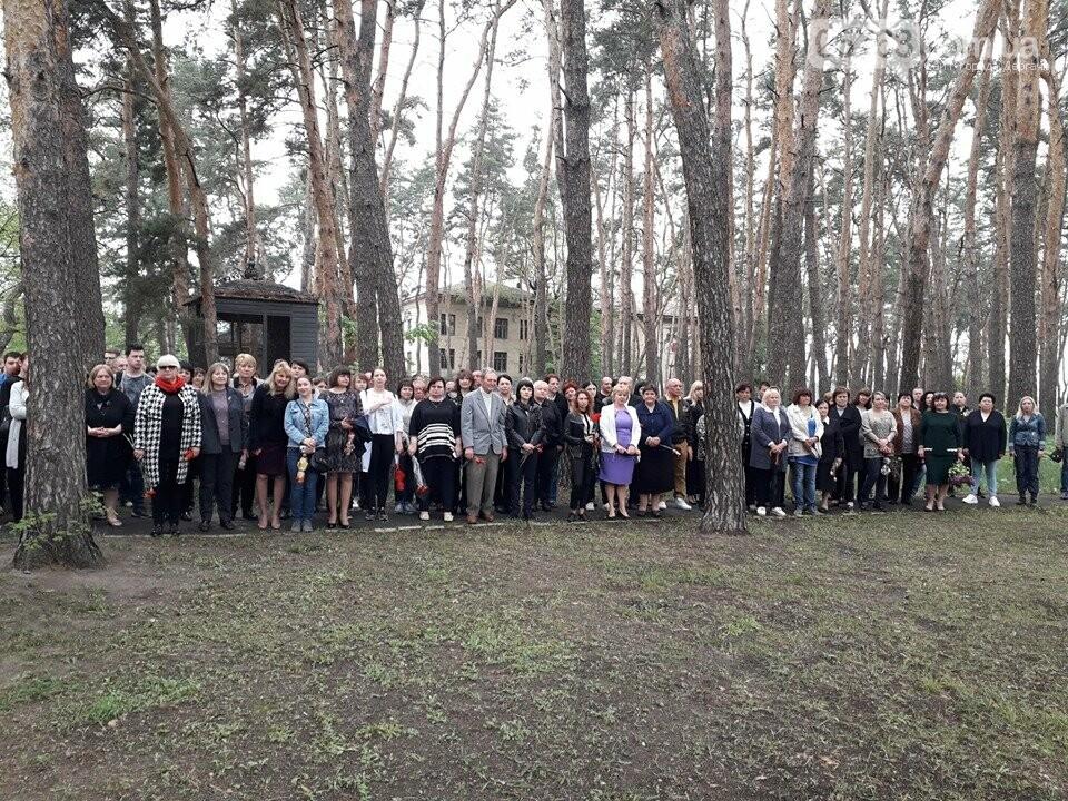 Как Дергачевский район отмечает День памяти и примирения, фото-10