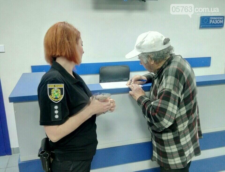 Работу Дергачевского полицейских положительно оценил пенсионер., фото-1