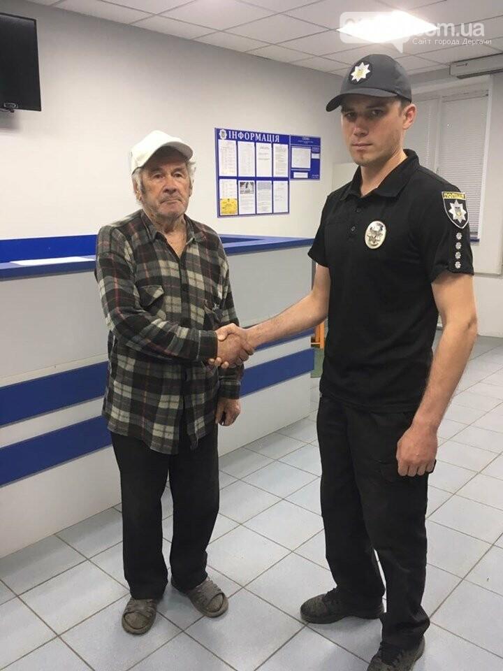 Работу Дергачевского полицейских положительно оценил пенсионер., фото-2