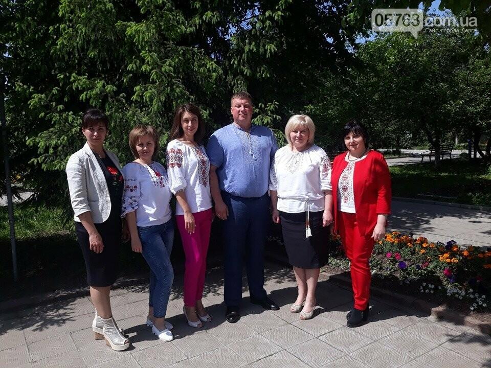Как прошел День вышиванки в Дергачевском районе (Фото), фото-7