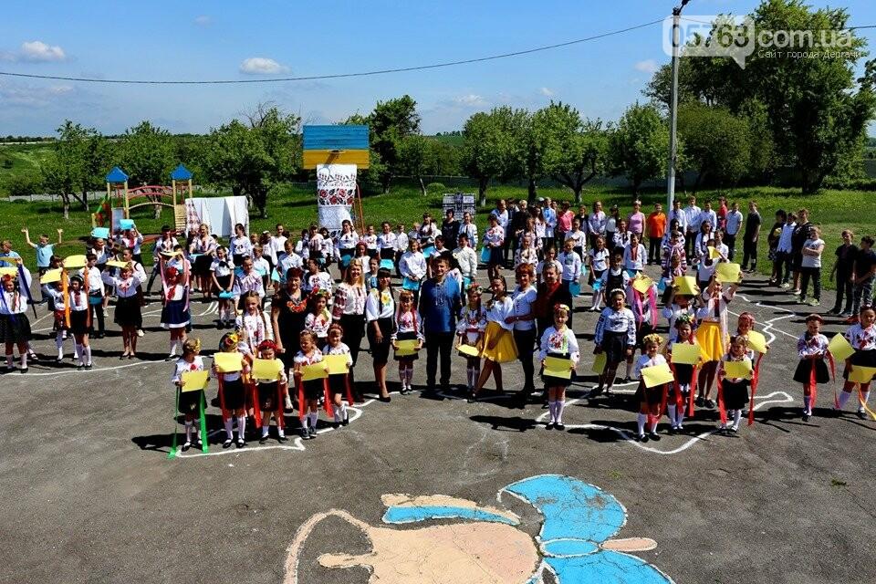 Как прошел День вышиванки в Дергачевском районе (Фото), фото-9