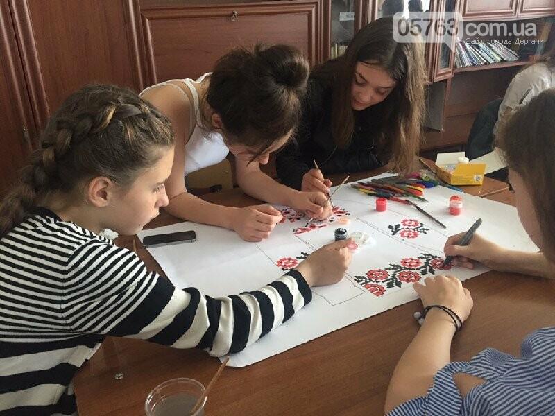 Как прошел День вышиванки в Дергачевском районе (Фото), фото-3