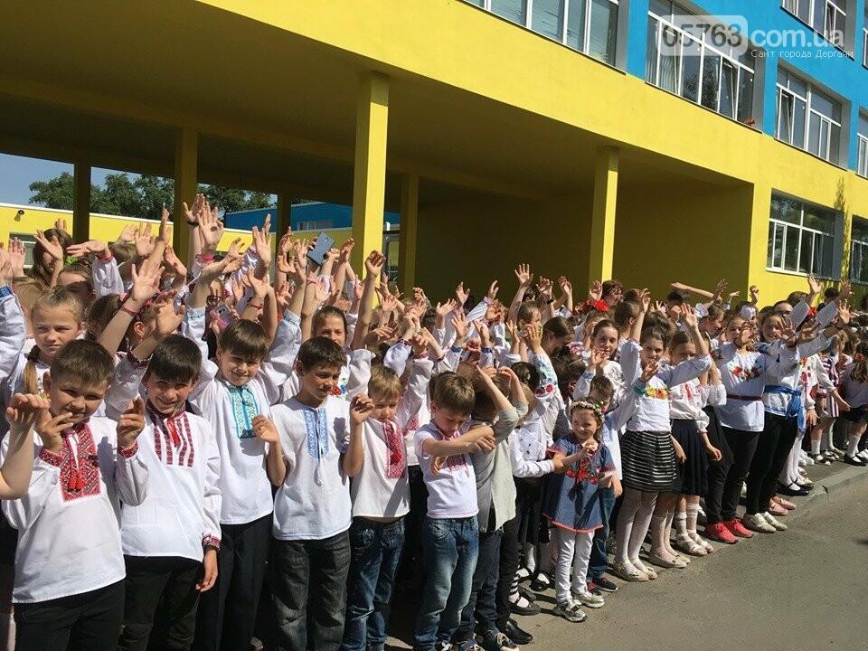 Как прошел День вышиванки в Дергачевском районе (Фото), фото-1