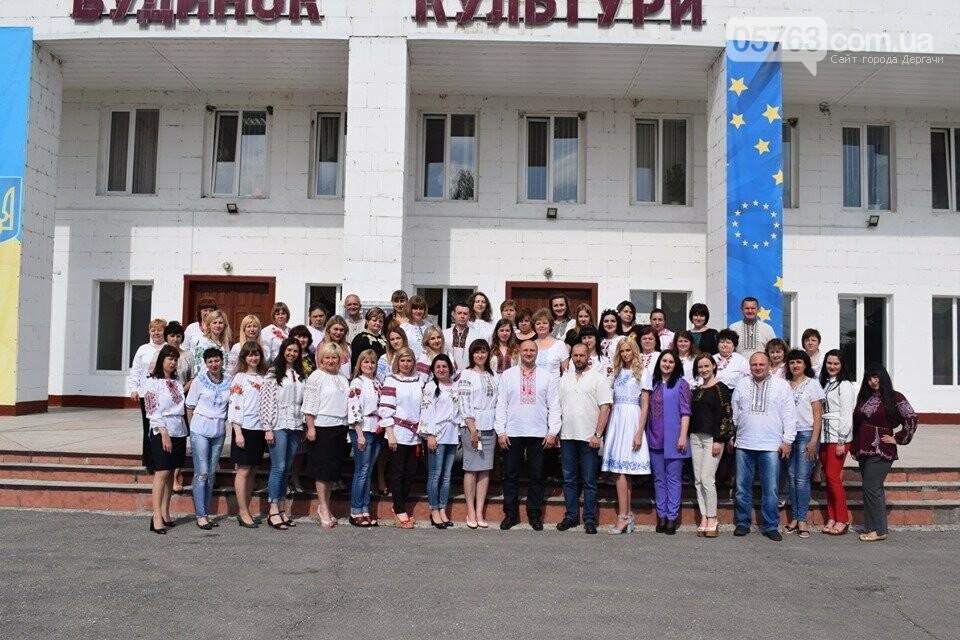 Как прошел День вышиванки в Дергачевском районе (Фото), фото-8