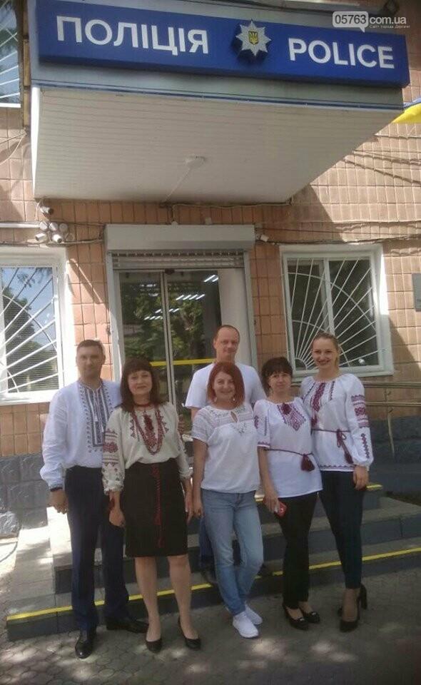 Как прошел День вышиванки в Дергачевском районе (Фото), фото-6
