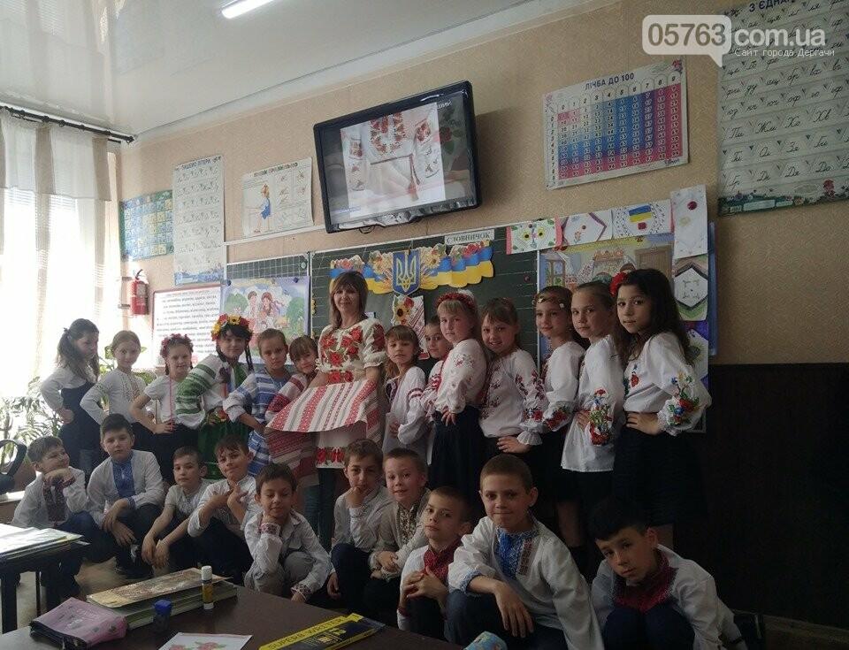 Как прошел День вышиванки в Дергачевском районе (Фото), фото-2