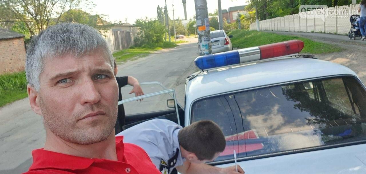 В Дергачах у школьника пытались украсть телефон., фото-1
