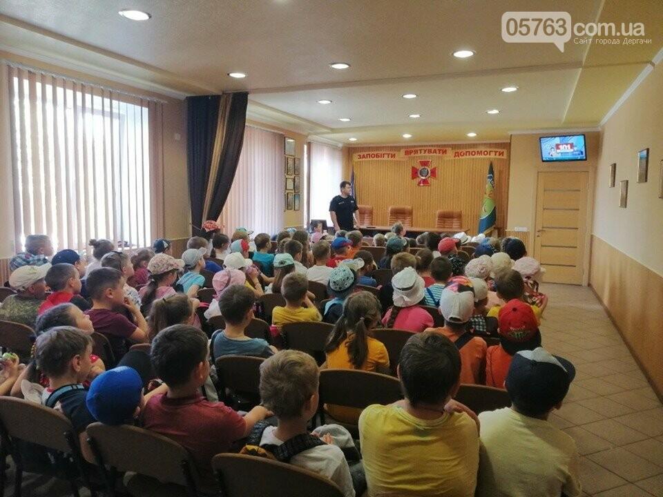 Дергачевские спасатели: провели мастер класс для детей, фото-3