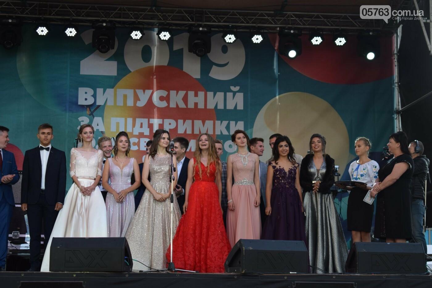 Выпускной вечер 2019, фото-14