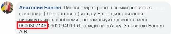 Найбідніший кандидат 175 округу: Анатолій Банген, фото-3