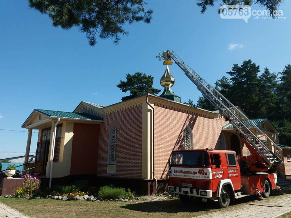 В Свято-Иоанно-Богословском храме установили накупольный крест, фото-7