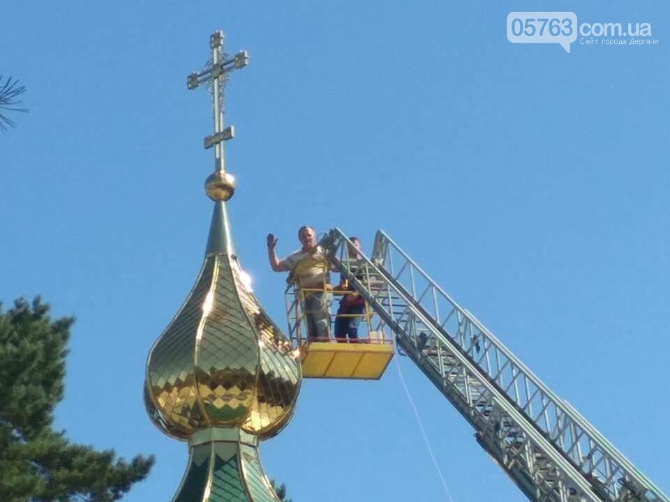 В Свято-Иоанно-Богословском храме установили накупольный крест, фото-3