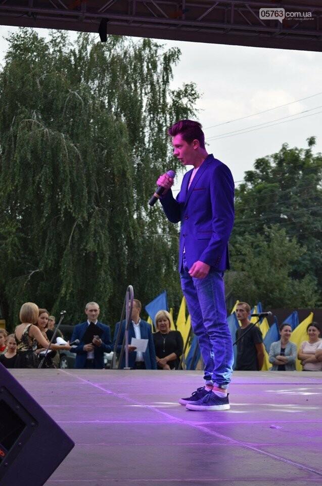 В Дергачах отметили День города, фото-14