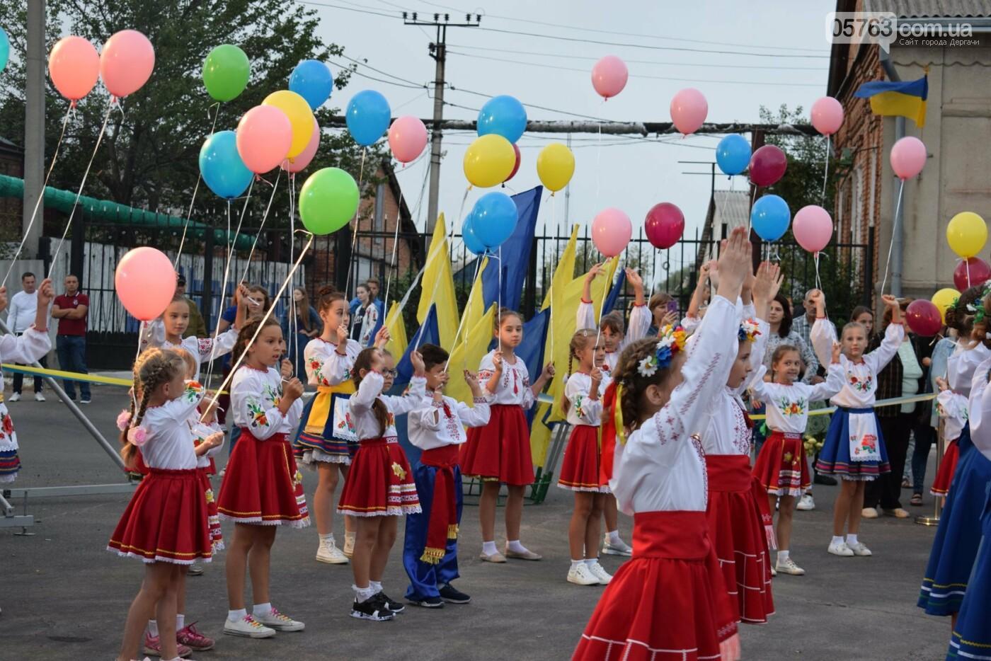 В Дергачах отметили День города, фото-13
