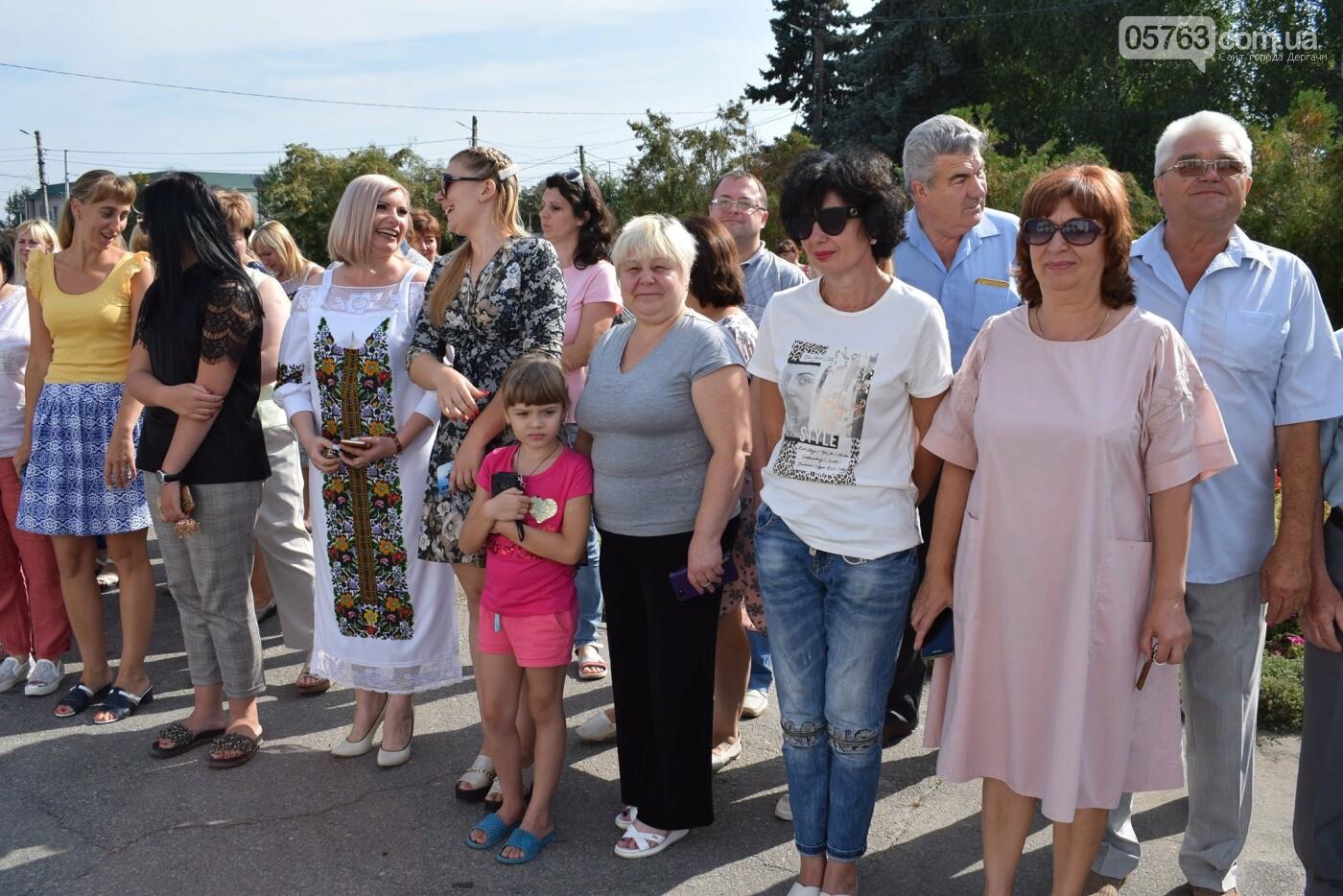 В Дергачах подняли флаг Украины (фото), фото-11