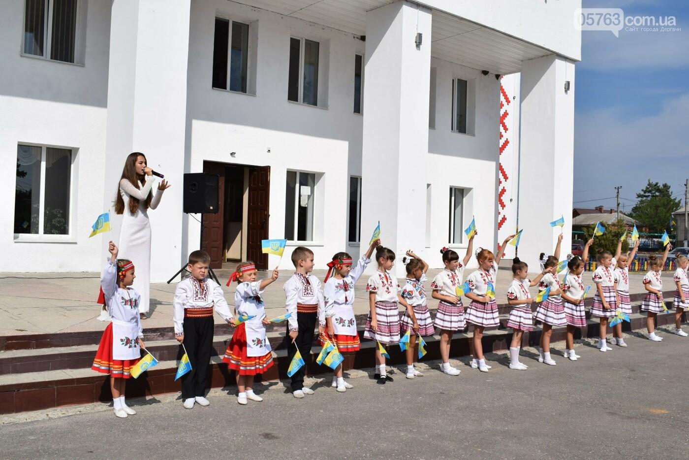 В Дергачах подняли флаг Украины (фото), фото-14