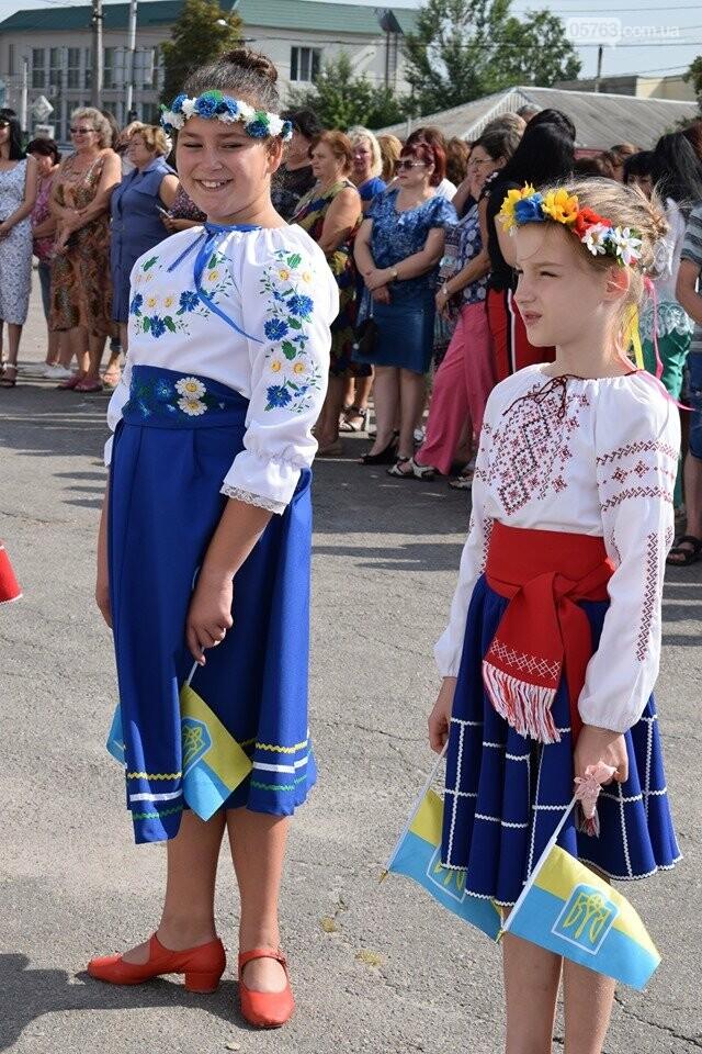 В Дергачах подняли флаг Украины (фото), фото-4