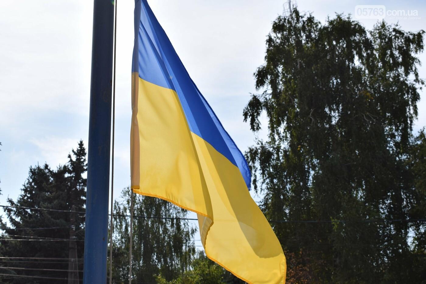 В Дергачах подняли флаг Украины (фото), фото-1