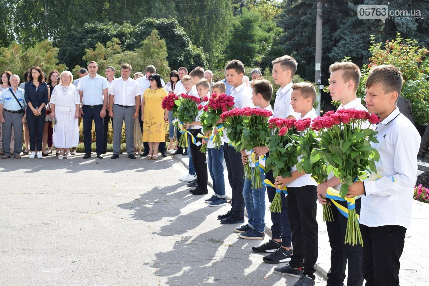 В Дергачах подняли флаг Украины (фото), фото-8
