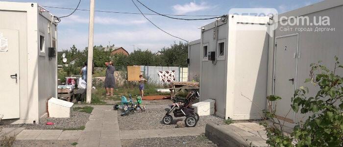 Переселенцам предлагают переехать в общежитие в Дергачевском районе, фото-1