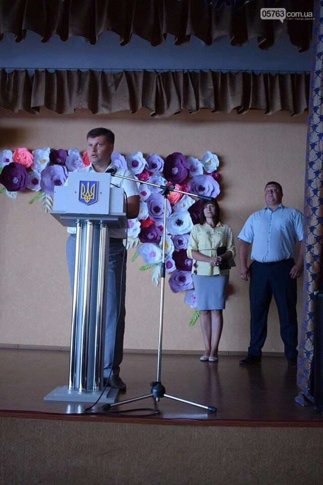 В Дергачах прошел районный образовательно-культурный форум, фото-1