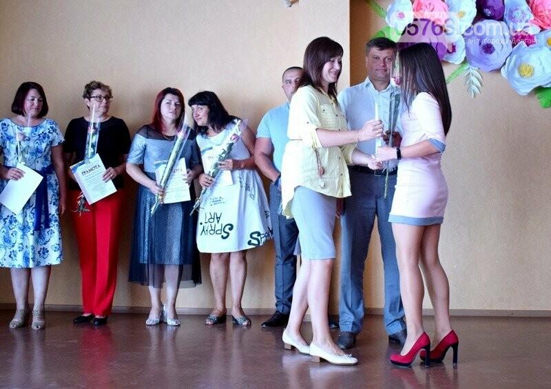 В Дергачах прошел районный образовательно-культурный форум, фото-2