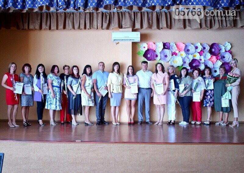 В Дергачах прошел районный образовательно-культурный форум, фото-3
