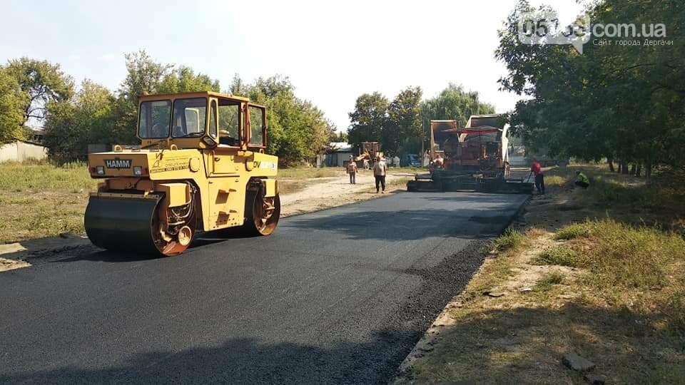 В Малой Даниловке начали делать дорогу, фото-1