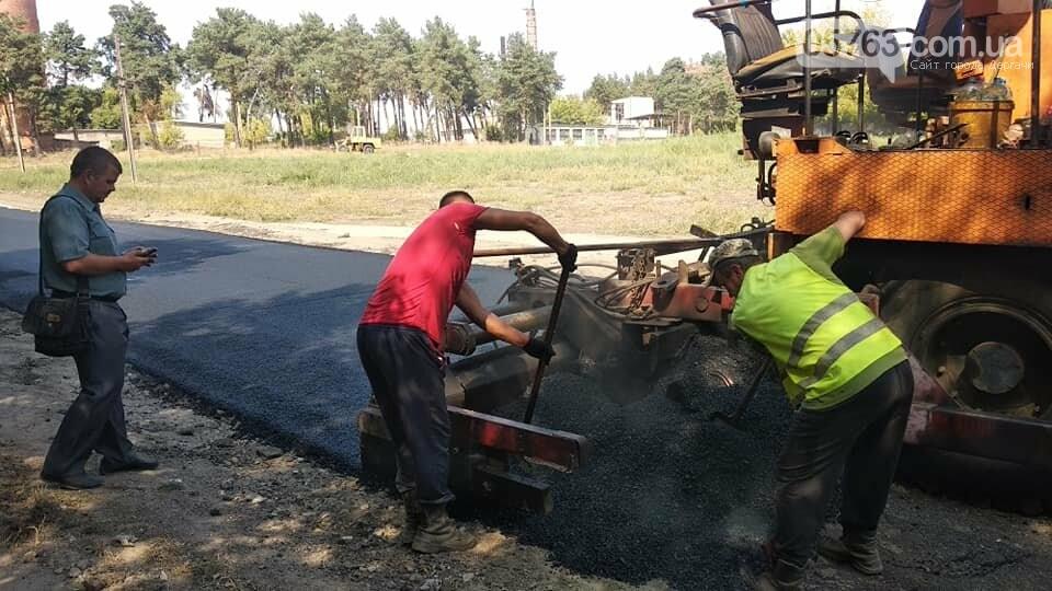В Малой Даниловке начали делать дорогу, фото-3