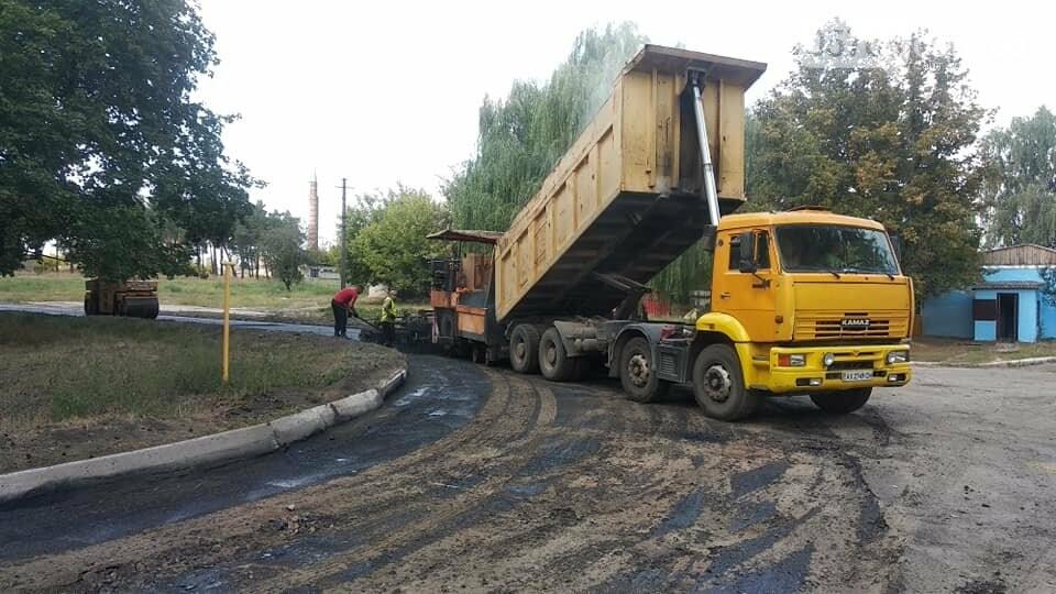 В Малой Даниловке начали делать дорогу, фото-5