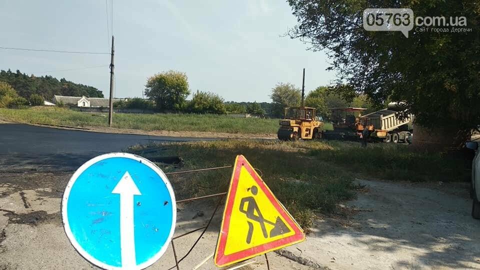 В Малой Даниловке начали делать дорогу, фото-6