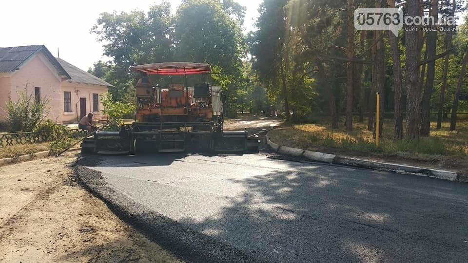 В Малой Даниловке начали делать дорогу, фото-7
