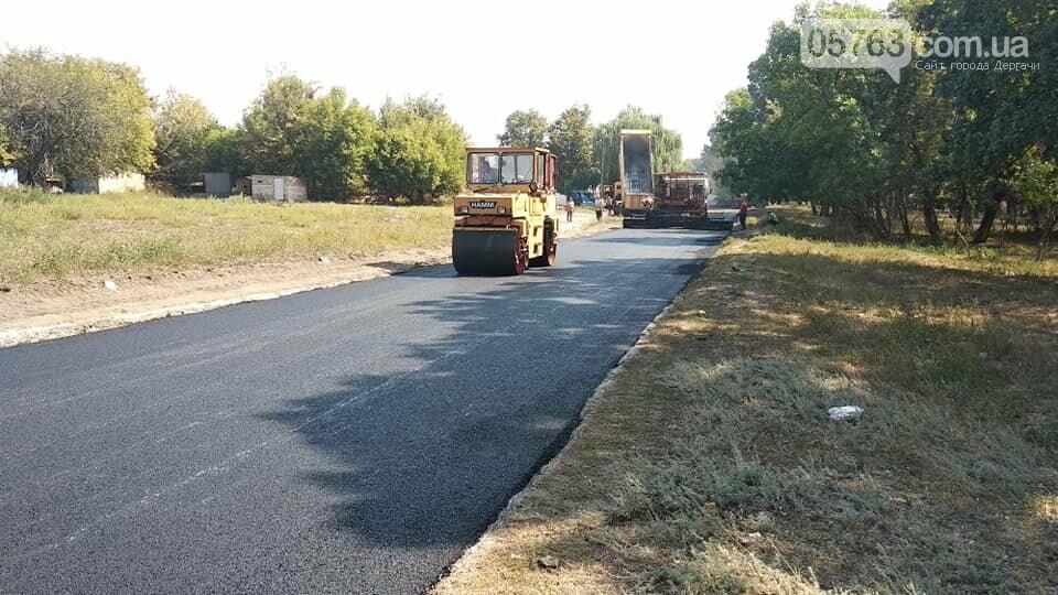 В Малой Даниловке начали делать дорогу, фото-9