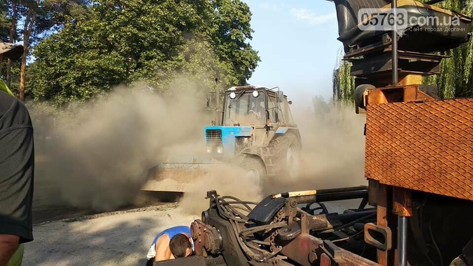 В Малой Даниловке начали делать дорогу, фото-10
