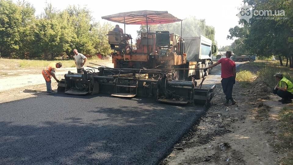 В Малой Даниловке начали делать дорогу, фото-11