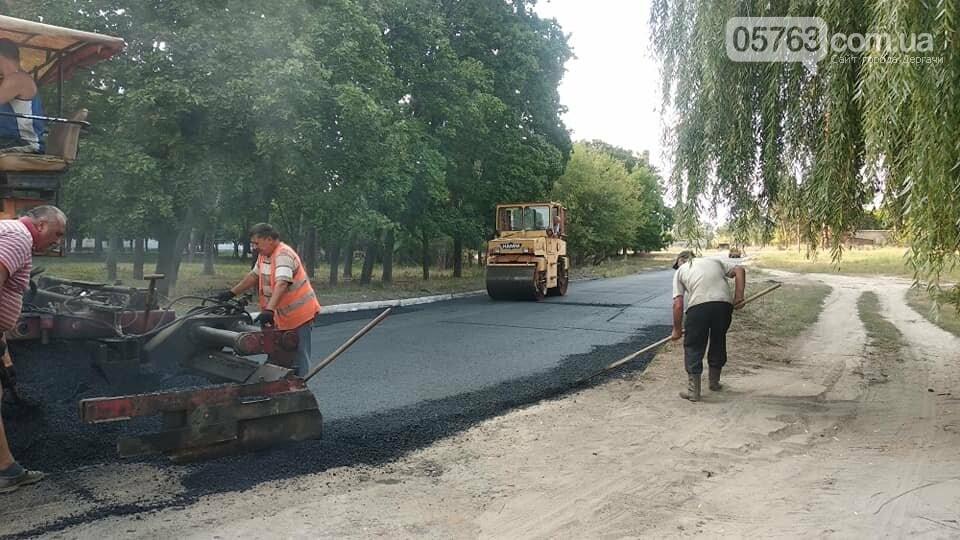 В Малой Даниловке начали делать дорогу, фото-13