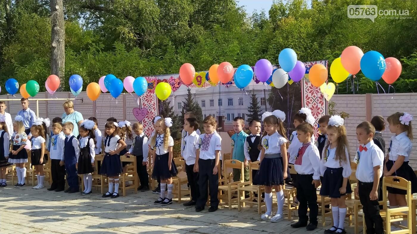 Праздник Первого звонка. В школах Дергачевского района начался новый учебный год, фото-3