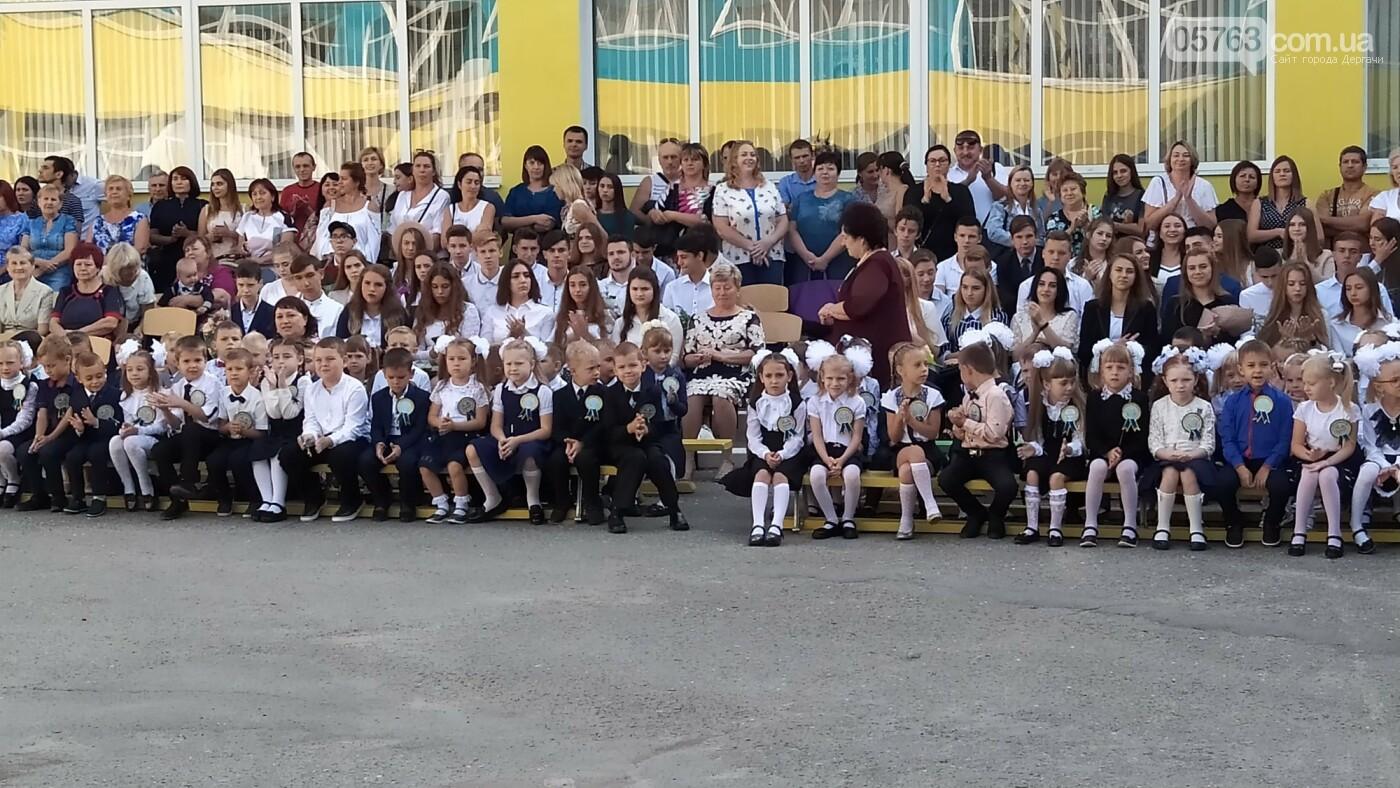 Праздник Первого звонка. В школах Дергачевского района начался новый учебный год, фото-5