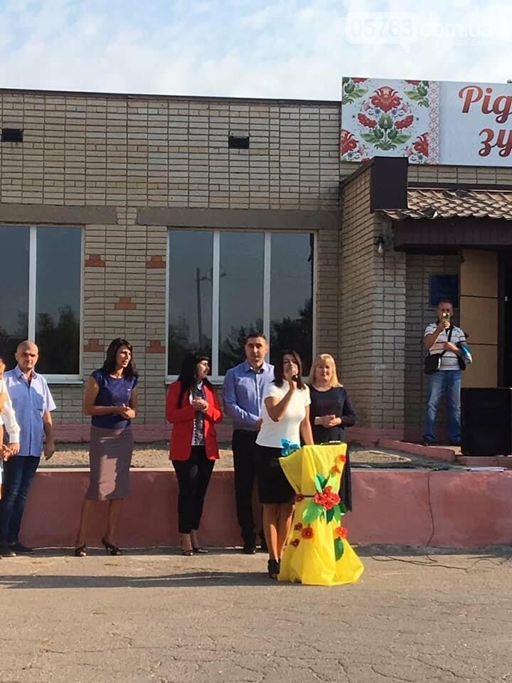 Праздник Первого звонка. В школах Дергачевского района начался новый учебный год, фото-6